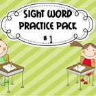 Kindergarten Sight Word Practice Pack