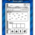Kindergarten Sight Word Worksheets - Fry's