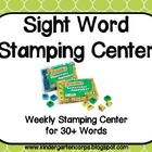 Kindergarten Sight Words: Handwriting, Penmanship, Stamping