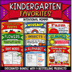 Kindergarten Super Mega Bundle