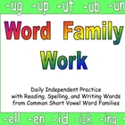 Kindergarten Word Families Independent Work