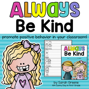 Kindness Catcher {Positive Behavior Reinforcement}
