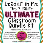 Leader in Me- The 7 Habits ULTIMATE Classroom Bundle Kit