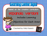 Learning Center Signs ~ In Espanola ~ Based on the Creativ