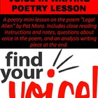 """Legal Alien"" Voice In Writing Poetry Lesson"