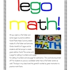 Lego Math Facts! [addition and subtraction practice]
