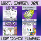 Lent and Easter Resource Bundle