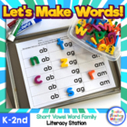 Let's Make Words! Short Vowel Word Family Literacy Station