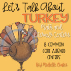 Let's Talk About Turkey: Math and Literacy Centers