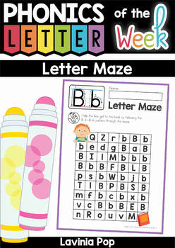 Letter Mazes {Uppercase and Lowercase Letter Recognition}