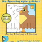 Line Symmetry Mystery Picture {Symmetrical Owl}