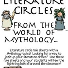 Literature Circles Packet...From the World of Greek Mythology!