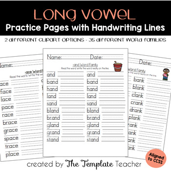 Long Vowel Word Family Homework or Classwork Practice Worksheets