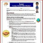 Loser Facebook Reading Comprehension Activity (4 pages)