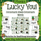 Lucky You!  A CVC St. Patrick's Day Game