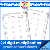 MATH SUPERSTAR 2 by 1 Digit Multiplication - PRACTICE WORKSHEETS
