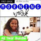 MORNING WORK ALL YEAR LONG !! SUPER BUNDLE 12 MONTHS WORTH