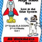 Magic School Bus: Lost in Solar Space 2nd Grade ELA CCGPS