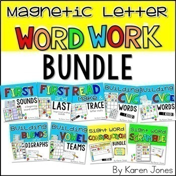 Magnetic Letter BUNDLE: An Entire Year of Word Work Centers