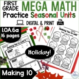 Making Ten to Add Mega Math Practice {Holiday} CCSS 1.OA.6