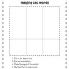 Making Words- CVC