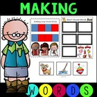 Making Words Literacy Center