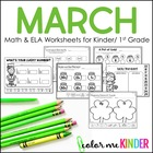 March Cut & Paste Printable Pack {Common Core Aligned}