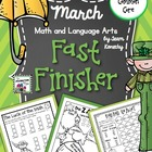 March Fast Finisher - Math and Language Arts