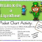 March Leprechaun Poetry Set with Song mp3 link! NEW!!!