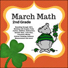 March Math - 20 Days of 2nd Grade Mixed Practice! (St. Pat