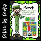 March Math & Literacy Color by Codes