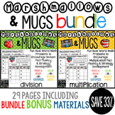 Marshmallows and Mugs: Multiplication and Division Problems