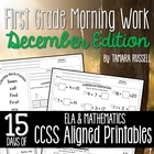 Marvelous Morning Work for Firsties: December Edition {Com
