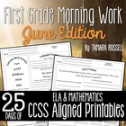 Marvelous Morning Work for Firsties: June Edition {Common