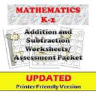 Addition and Subtraction for K-2nd (32 Pages-UPDATED)