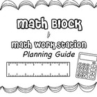 Math Block / Math Workstation Planning Tool