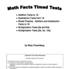 Math Facts Timed Tests