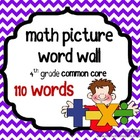 Math Fourth Grade Common Core Vocabulary Cards - Word Wall Words