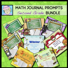 Math Journal Prompts for Second Grade:  COMBO SET (Common