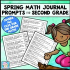 Math Journal Prompts for Second Grade:  Spring Version (Co