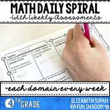 Math Moves: Stepping Up Our Math Game {4th Grade CCSS Dail