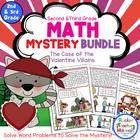 Math Mystery Bundle Grade 2 and 3 - Case Valentine Villains-CCSS