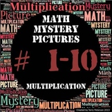 Math Mystery Pictures BUNDLE #1-10 Multiplication **Plus o