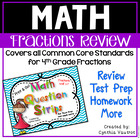 Fractions - Math Question Strips for 4th Grade