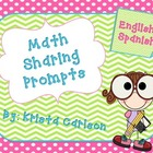 Math Sharing Prompts