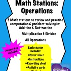 Math Stations: Addition, Subtraction, Multiplication & Division