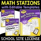 Math Stations School Site License