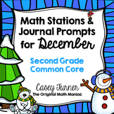 Math Stations and Journal Prompts for December: Second Gra