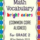 Math Vocabulary Cards BRIGHT COLORS {Grade 2 Common Core}