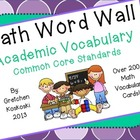Math Vocabulary Word Wall--Common Core Aligned